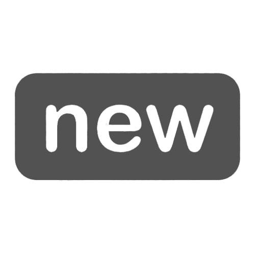 Neuigkeiten 2021