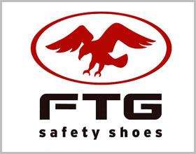 FTG Sicherheitsschuhe